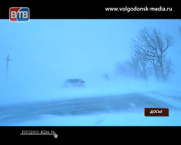 С 23 января на территории Ростовской области ожидается ухудшение погодных условий
