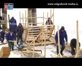 В городском порту начали монтаж крещенской купели