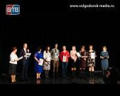 Почетные граждане Волгодонска одержали победу в областном конкурсе-марафоне