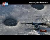 Жители Волгодонска теперь должны ловить рыбу по новым правилам