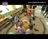 Росатом формирует новую систему образования
