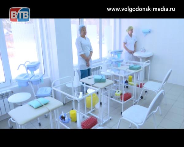 Проект «Бережливая поликлиника» в ЗАТО