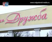У жителей Волгодонска есть последний день для того, чтобы отдать свой голос за сквер «Дружба»