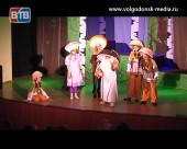 В детской театральной школе юным жителям Волгодонска показали спектакль «Жила-была Сыроежка»