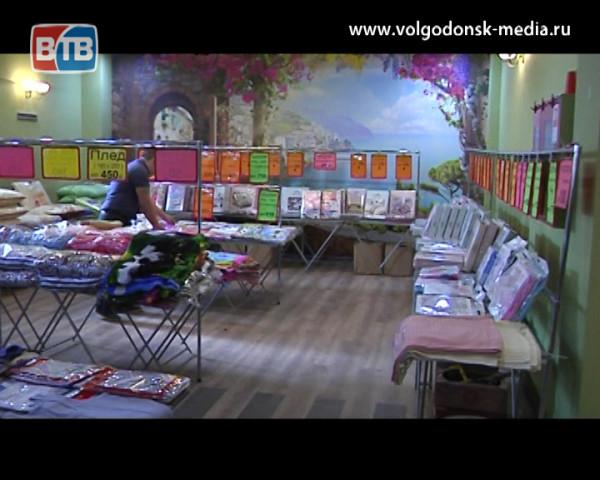 В ТРЦ разместилась выставка-распродажа готовых изделий из текстиля для взрослых и детей от фабрики города Иваново