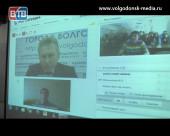 Что беспокоит молодежь? В формате веб-конференции студенты ВИТИ НИЯУ МИФИ пообщались с главой Администрации Волгодонска
