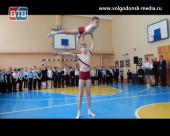 В Волгодонске открылись свои малые олимпийские игры