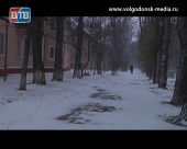 В ближайшие три дня в Волгодонске ожидается резкое ухудшение погодных условий