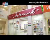 Ваш выбор №29. Аптека «Донник»
