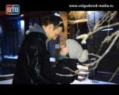 В День святого Валентина в Волгодонске не поженилась ни одна пара, но отмечать праздник влюбленные будут