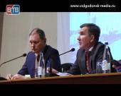 «Стратегия 2030 – выбор будущего!». В Волгодонске начались обсуждения проекта концепции развития региона на ближайшие 12 лет