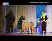 Волгодонским ценителям театра показали семейную комедию под названием «Ё-моё!»