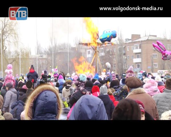Волгодонск отпраздновал Масленицу