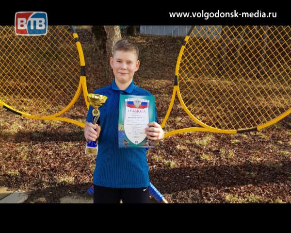 Воспитанник спортивного клуба Ростовской АЭС Матвей Поркин стал победителем первенства по большому теннису