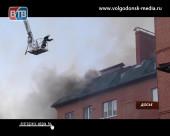 ГОЧС предупреждает: во избежании пожаров, следуйте правилам