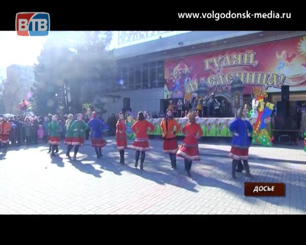 Уже в эти выходные в Волгодонске отпразднуют Масленицу