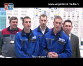 Волгодонские сварщики рассказали В.В. Путину о развитии Атоммаша и системе наставничества