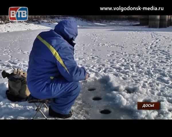 Зимняя рыбалка унесла жизнь еще одного жителя Волгодонска