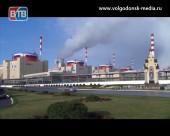 Энергетический пуск 4-го энергоблока Ростовской АЭС