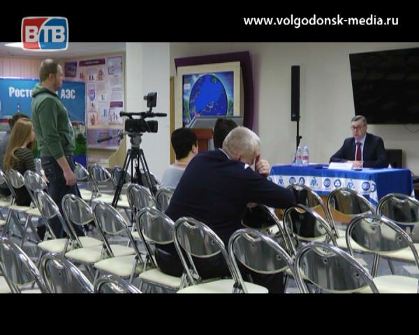 На пресс-конференции со СМИ управляющий Волгодонского отделения «Сбербанк» рассказал об итогах работы в 2017 году и планах на 2018