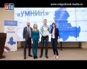 Житель Волгодонска победил а конкурсе научно-исследовательских проектов «УМНИК»