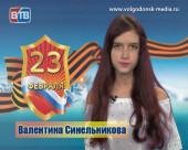 Валентина Синельникова