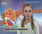 Анастасия Конопий