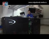 Суперкомпьютерные технологии Росатома