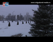 По сообщению управления ГОЧС Волгодонска, сегодня ночью ожидается сильный снегопад