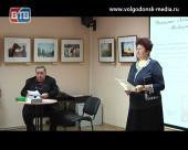 Вечер духовного чтения. В Центральной библиотеке Волгодонска прошла поэтическая встреча при участии школьников и творческих людей города