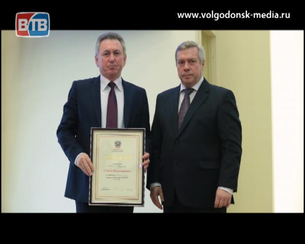 Администрация Волгодонска награждена за качество управления городским бюджетом