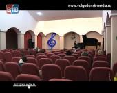 Юные пианисты волгодонской музыкальной школы им.Шостаковича выступили на открытом региональном конкурсе