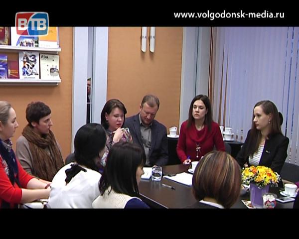 Коллективная польза городу. В Волгодонске состоялась встреча предприимчивых горожан, цель которого — развивать бизнес-направления и город в целом