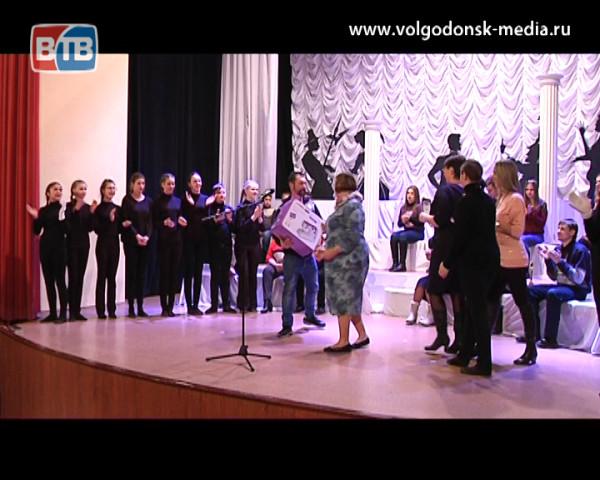 В Волгодонске подвели итоги одиннадцатой по счету «Театральной весны»