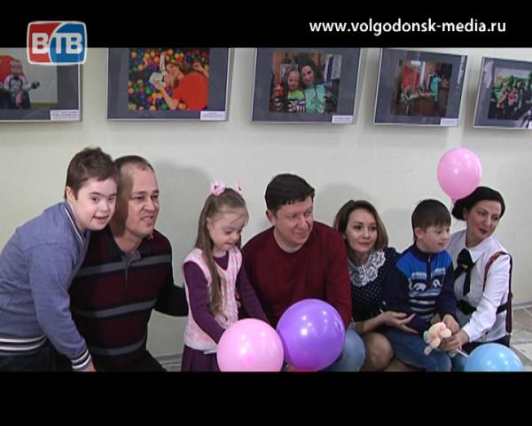 Эти «солнечные дети». В Волгодонске прошла фотовыставка посвященная детям с синдромом Дауна