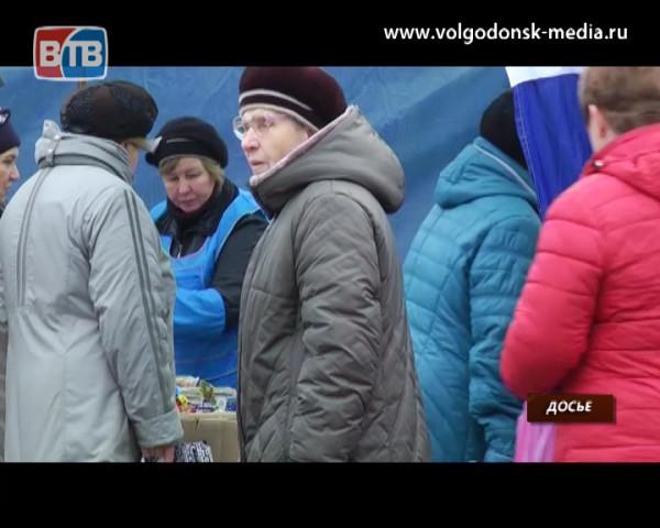 На первую ярмарку «Выходного дня» свою продукцию представили 85 производителей из Ростовской области и Краснодарского края