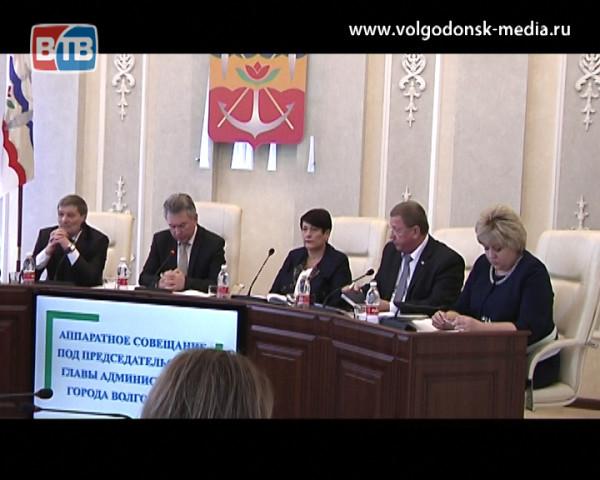 Уборку снега и пассажирские перевозки обсудили в Администрации Волгодонска на первом весеннем аппаратном совещании