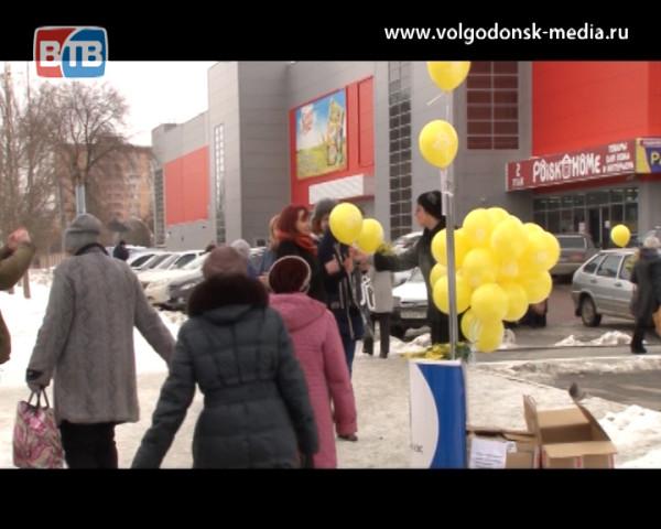 Женщин Волгодонска с приближающимся праздником поздравила Ростовская АЭС