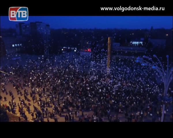 Волгодонск почтил память погибших в Кемерово