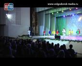 В преддверии международного женского дня прекрасную половину Волгодонска поздравили праздничным концертом