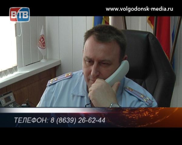 «Прямую телефонную линию» проведет начальник МУ МВД России «Волгодонское» Юрий Мариненко