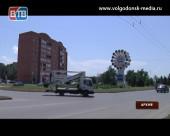 Объявлен открытый конкурс на лучший проект въездного знака в новую часть города
