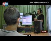 В Волгодонске на частоте 105,3 зазвучала музыка мирового класса