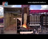 Росатом изготовит оборудование для мусоросжигательных заводов