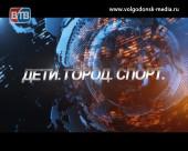 В год детского спорта в Ростовской области. Телекомпания ВТВ презентует новую рубрику о достижениях юных чемпионов
