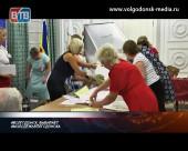 В день выборов, 18 марта, на избирательных участках для молодежи Волгодонска будет организован конкурс селфи
