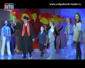 В Волгодонске состоялось закрытие юбилейной научно-практической конференции «Академия юных исследователей»