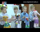Самые юные волонтеры Волгодонска из детского сада «Малыш» преподнесли творческое поздравление с 8 марта подопечным ЦСО №1