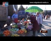 В эту субботу в Волгодонске пройдет очередная ярмарка «выходного дня»