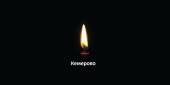 28 марта объявлен в России днем траура. В Волгодонске приспущены государственные флаги и отменены развлекательные мероприятия